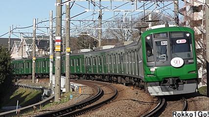 東急東横線 妙蓮寺-白楽 (妙蓮寺3号踏切)